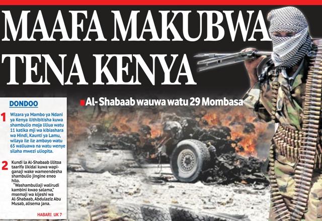 gazeti la mtanzania Julai 7, 2014