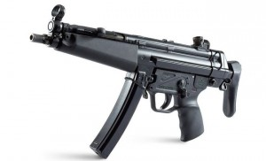 smg-gun
