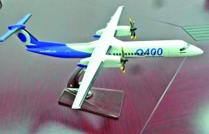 Ndege aina ATC Bombardier Q 400